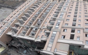 12-Story Hotel In China Falls Over