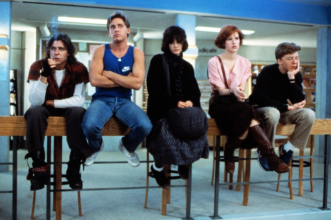 Amazon / The Breakfast Club