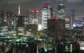 Four Dates inJapan
