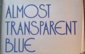 Almost Transparent Blue by RyuMurakami