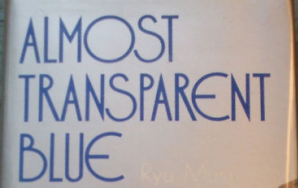 Almost Transparent Blue by Ryu Murakami