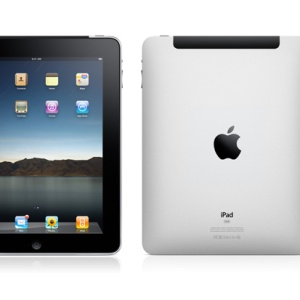 The iPad 2: Reviewed by a Guy Who is About to Kick Your Ass