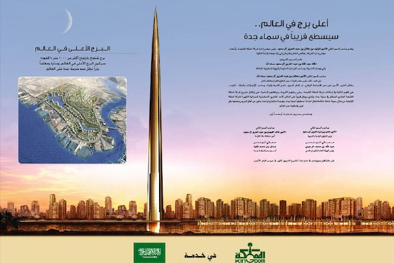 Holy Shit: Saudi Arabia to Build Mile-HighSkyscraper