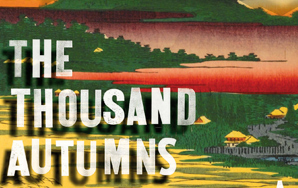 Why The Thousand Autumns of Jacob de Zoet Will Never Be a Movie