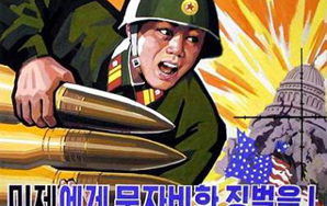 Two Documentaries About North Korea That You ShouldSee