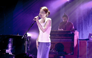 """Fiona Apple's """"Anything We Want"""" Under TheMicroscope"""