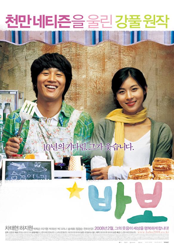 5 Korean Films You Won't Regret Watching