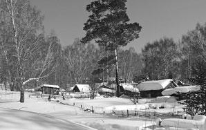 Krasnoyarsk And Beyond: Travels In Siberia's FarReaches