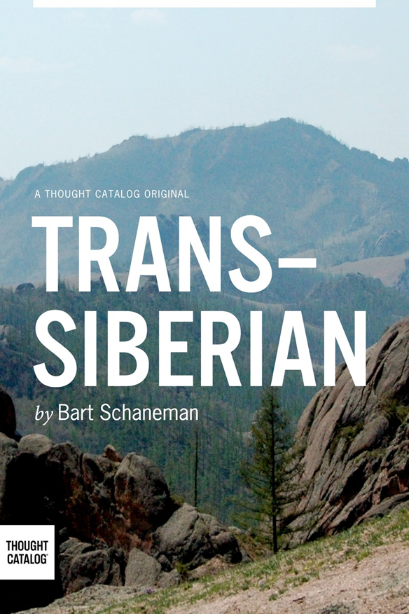 """You can buy """"Trans-Siberian"""" by Bart Schaneman here."""