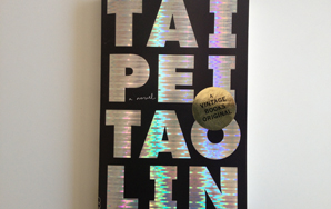 An Exclusive Excerpt From Tao Lin's 'Taipei'