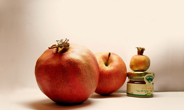 The Meaning Of Rosh Hashanah (Jewish NewYear)