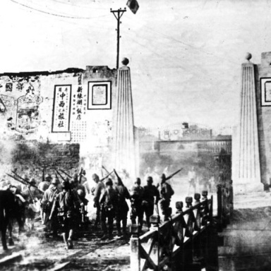 The Photographer Of Death: The Nanking Massacre