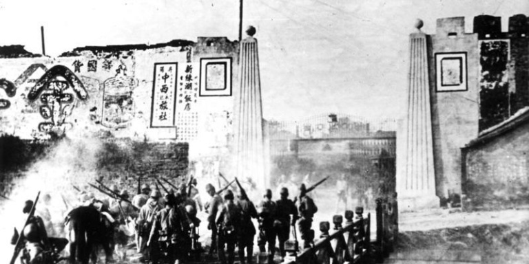 The Photographer Of Death: The NankingMassacre