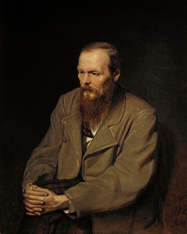 Portrait of Fedor Dostoyevsky, by Vasily Perov.