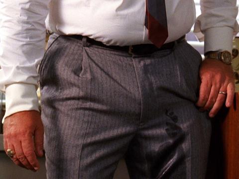 I Peed My Pants AtWork