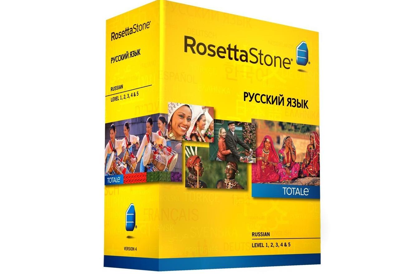 Rosetta Stone Russian Level 1-5 Set