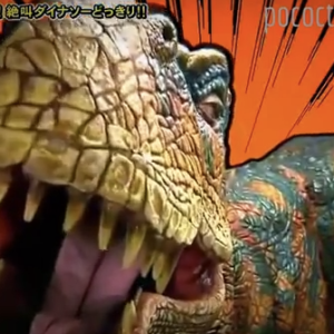 This Velociraptor Chasing After Japanese People Is The Most Hysterical Prank Of All Time