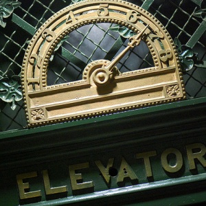 WHAT IS UP WITH ELEVATORS, OMFG