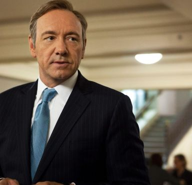 11 Frank Underwood Quotes That Prove He's Your Evil Alter Ego