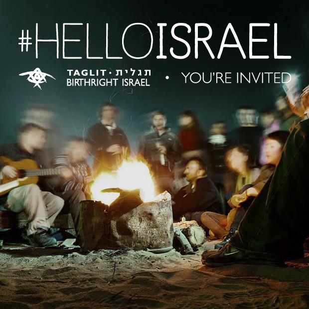 TC_#HelloIsrael_Campfire_InPost
