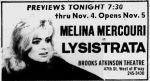 1972 november lysistrata ad