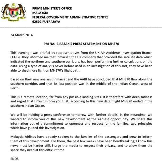 Malaysian Office of Prime Minister