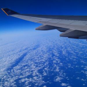 Productivity Secret: Never Buy Airplane Wifi