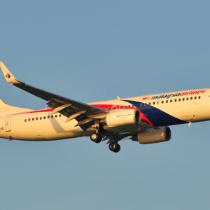 Why The Malaysian Airlines Flight Will Never Be Found