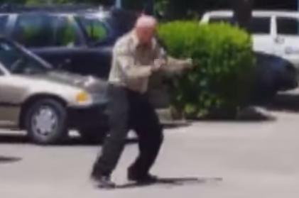 Woman Films Park Ranger Dancing On His Job, Gets HimFired