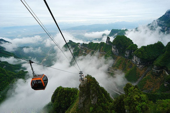 Access China Travel