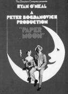 1973 paper moon