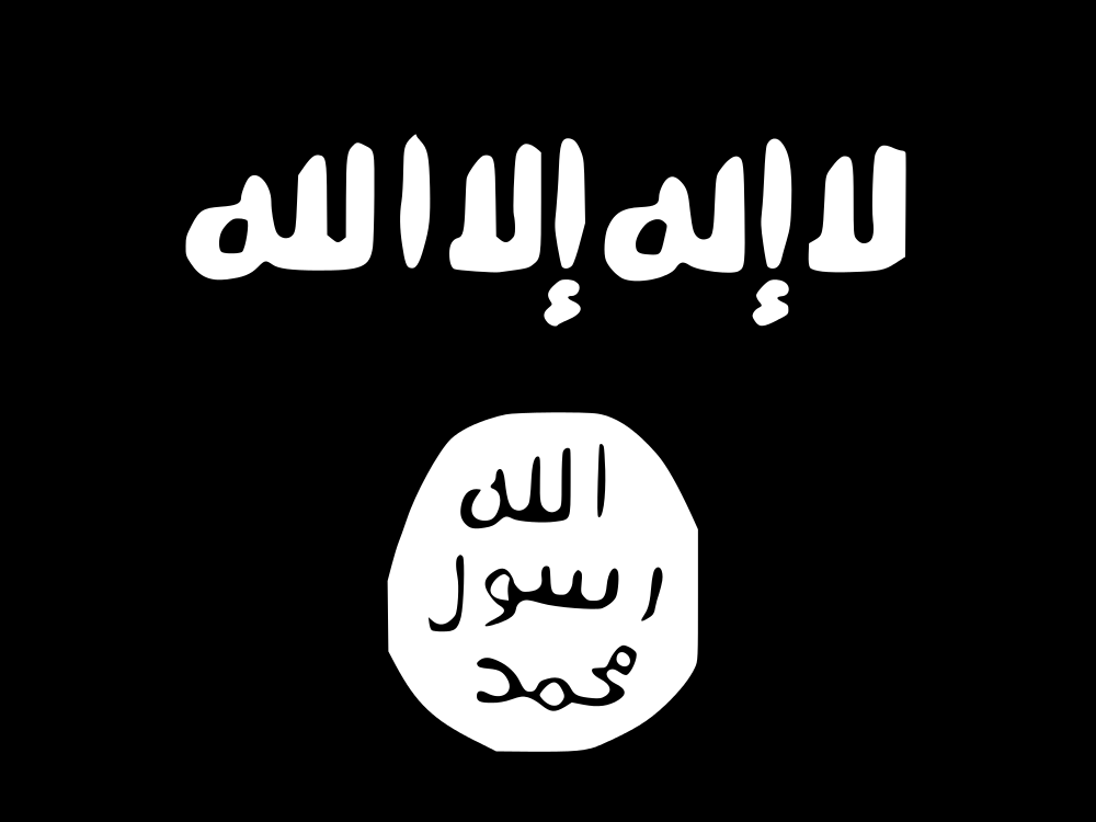 Flag_of_the_Islamic_State_in_Iraq_and_the_Levant.svg