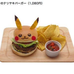 This Pokemon Cafe Serves Only Pikachu-Themed Food Items