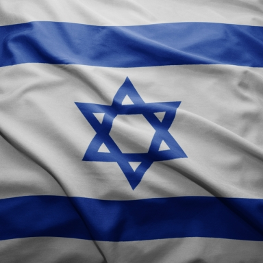 An Open Letter To The People Of Israel