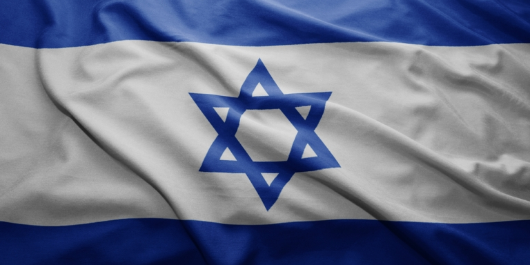 An Open Letter To The People OfIsrael