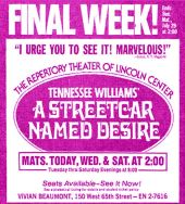 late july 1973 streetcar lincoln center