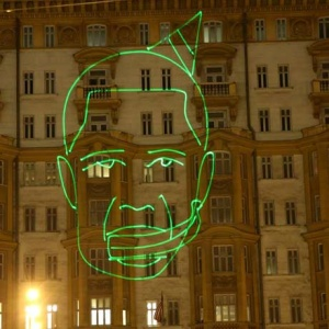 Racist Russian Laser Show Depicts Barack Obama Eating A Banana