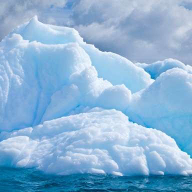 Craig Mod On Amazon: 'The World's Most Complicated Iceberg'