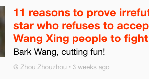 I Found A Chinese Buzzfeed Clone And Ran It Through Google Translate. This Was The Result.
