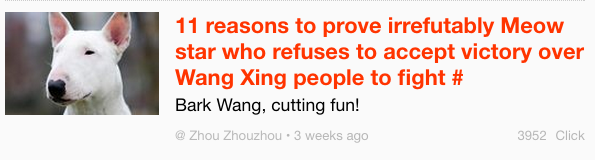 I Found A Chinese Buzzfeed Clone And Ran It Through Google Translate. This Was TheResult.