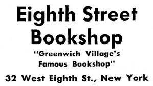 early january 1973 8th st bookshop