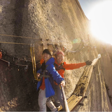 Tips On Climbing One Of The World's Most Dangerous Mountains, Mt. Hua