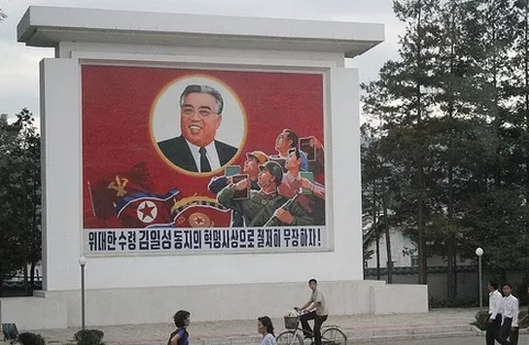 A Day In The Life Of A North KoreanCivilian