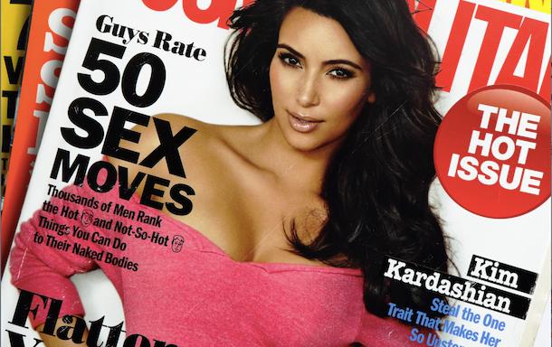15 Things That Girls Who Don't Look Like Kim KardashianUnderstand