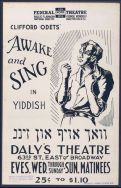 early march 1974 Awake and Sing! poster