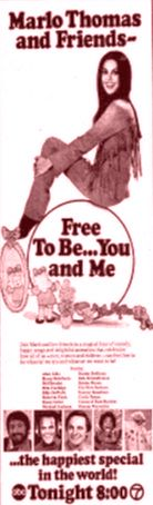 mid-march 74 marlo thomas free to be