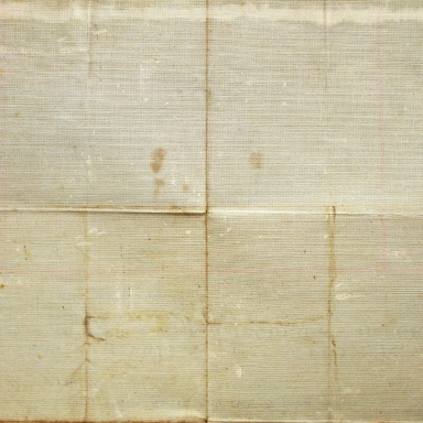 A Prescriptive Letter About The Danger Of Prescriptive Rhetoric