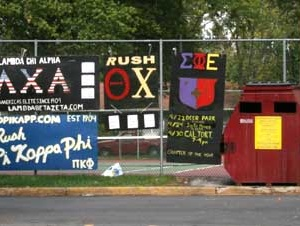 Confessions Of A Sorority Dropout