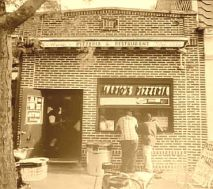 late august 1974 aug 26 pizzeria