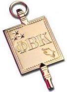 late may 74 phi beta kappa key ceremony